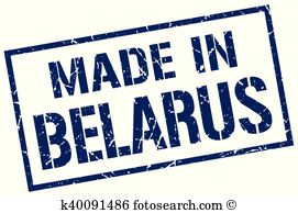 Made belarus Clipart Vector Graphics. 68 made belarus EPS clip art.