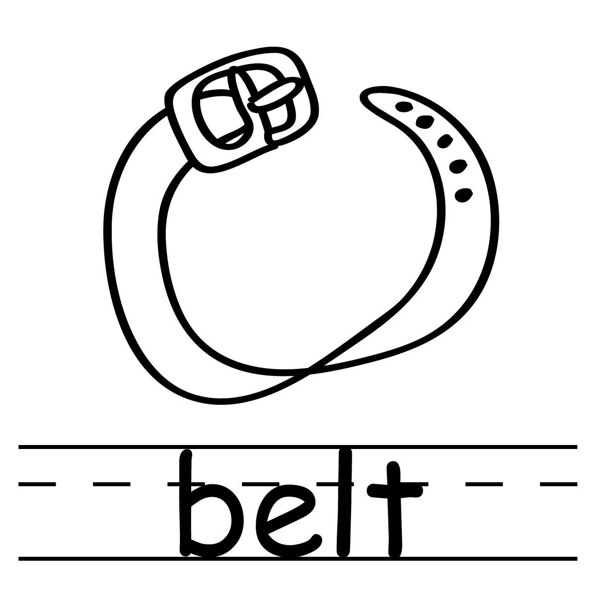 Belt of truth clipart 5 » Clipart Portal.