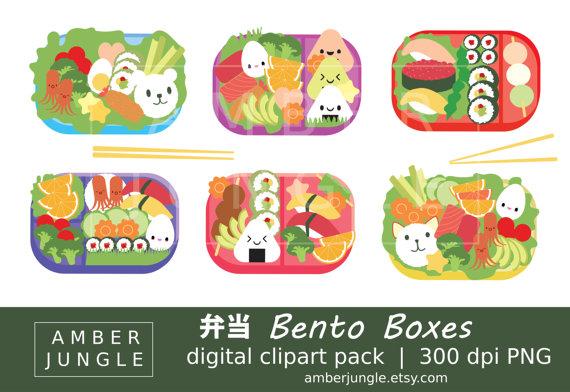 Bento Box Clipart.