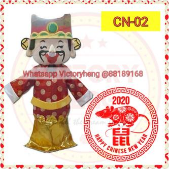 2020 God of Fortune Mascot / Cai Shen Ye Mascot costume (CN.