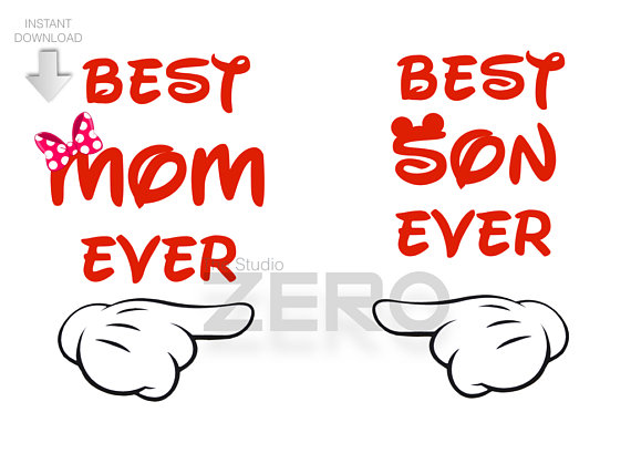 Best Mom N Son Ever Clipart, Matching Shirt, Mom Son Clipart.
