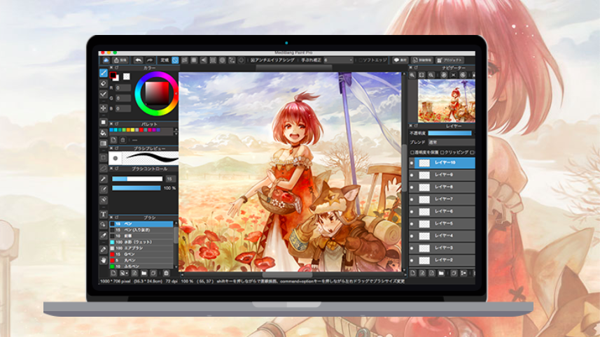 The best digital art software in 2019.