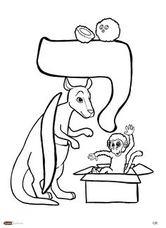 Aleph bet boy and girl holding blocks clipart.