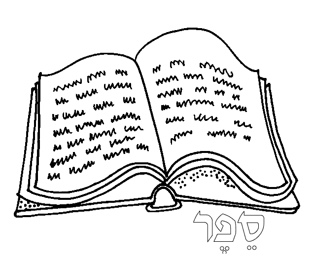 Book Coloring open book coloring page clipart best.