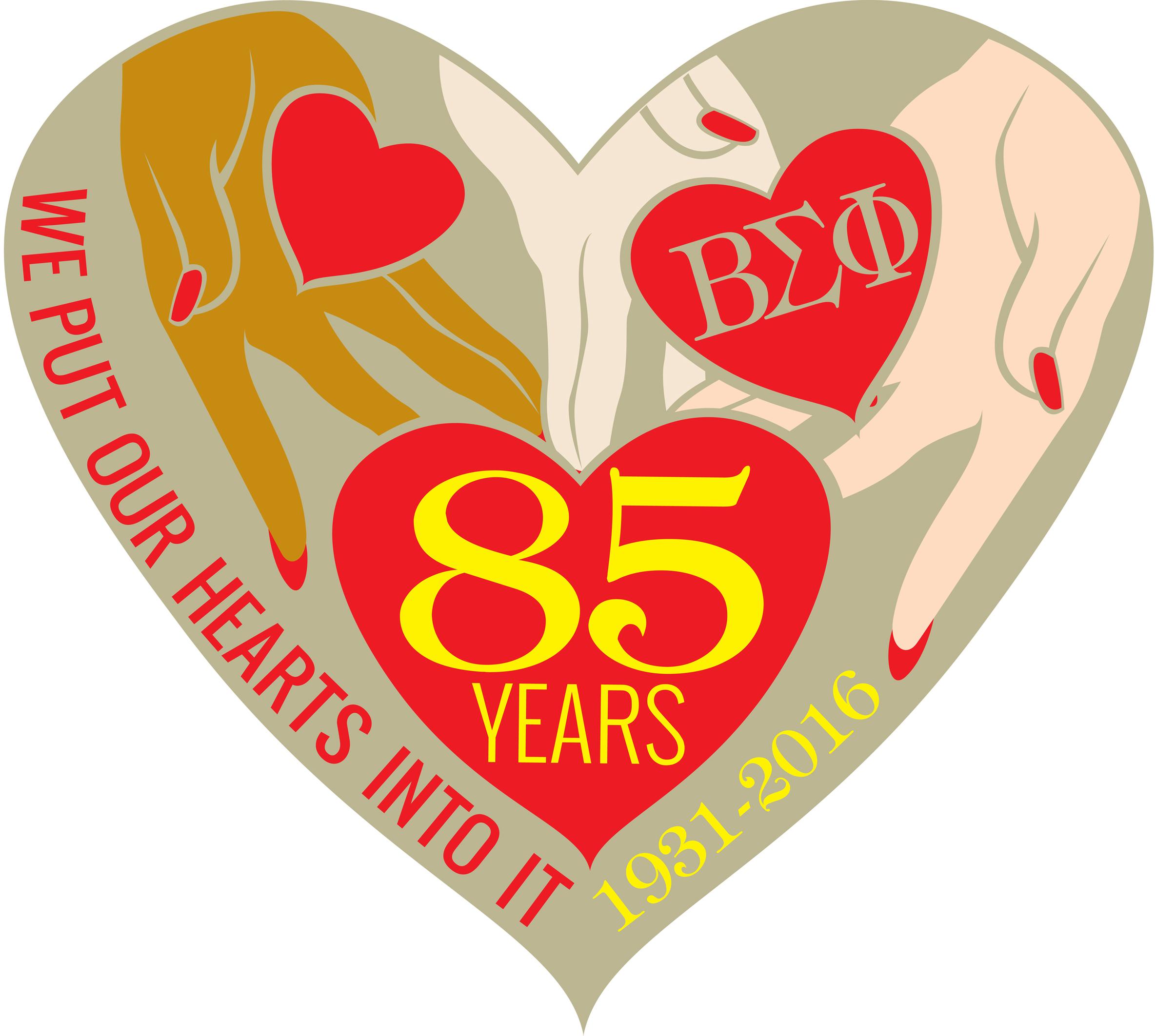 92+ Beta Sigma Phi Clip Art.