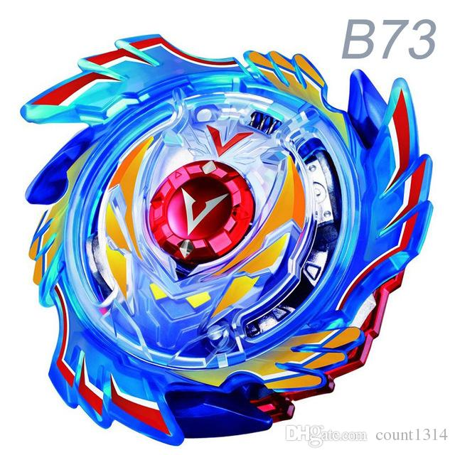 Beyblade clipart 1 » Clipart Station.