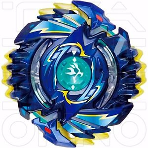 Beyblade clipart 6 » Clipart Station.
