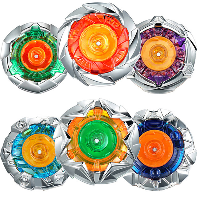 Beyblade clipart 5 » Clipart Station.