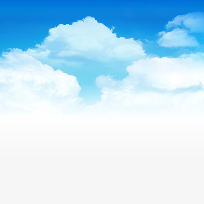Cloud Clipart Background.