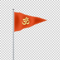 Hinduism Flag PNG Image Free Download searchpng.com.