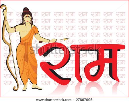 Bhajan Collection.