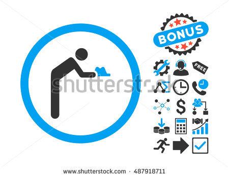 Servant Icon Bonus Clip Art Vector Stock Vector 487918711.