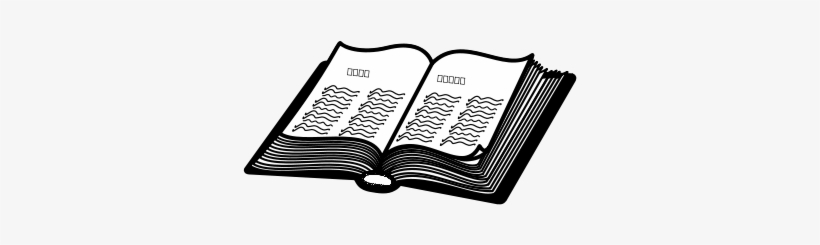 Holy Bible Clipart Png.