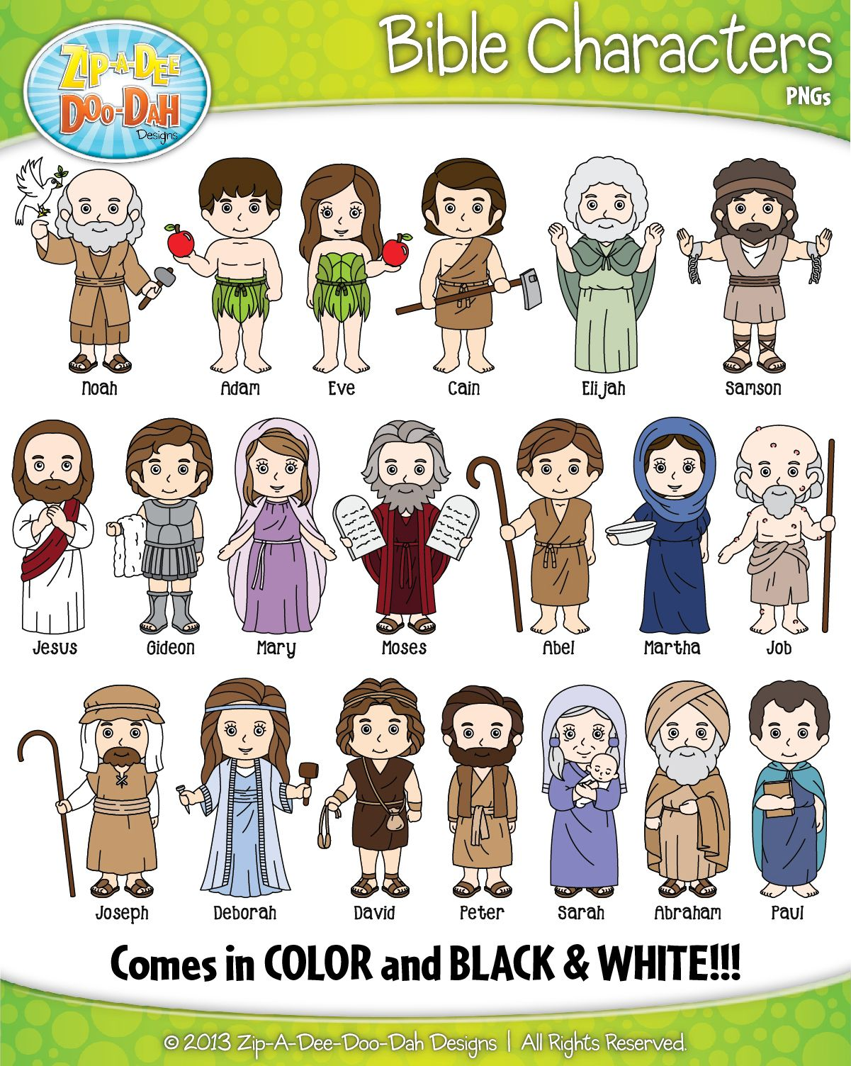 Famous Bible Characters Clipart {Zip.