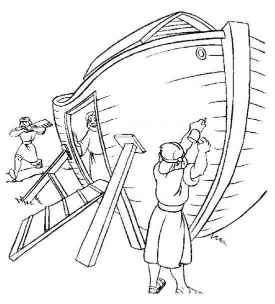 Ark House Clipart.