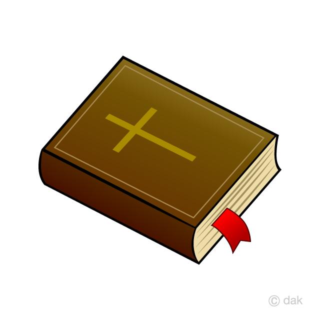 Free Cross Bible Clipart Image|Illustoon.