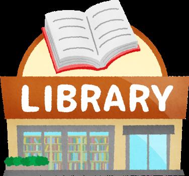 Biblioteca 02.