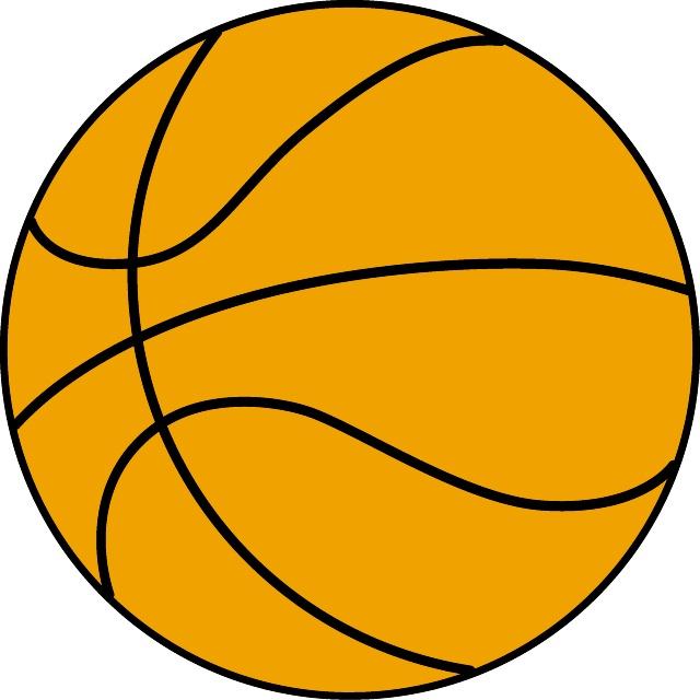Ball for basketball vector image.