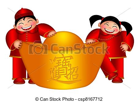 Clip Art of Chinese Boy and Girl Holding Big Gold Bar Illustration.