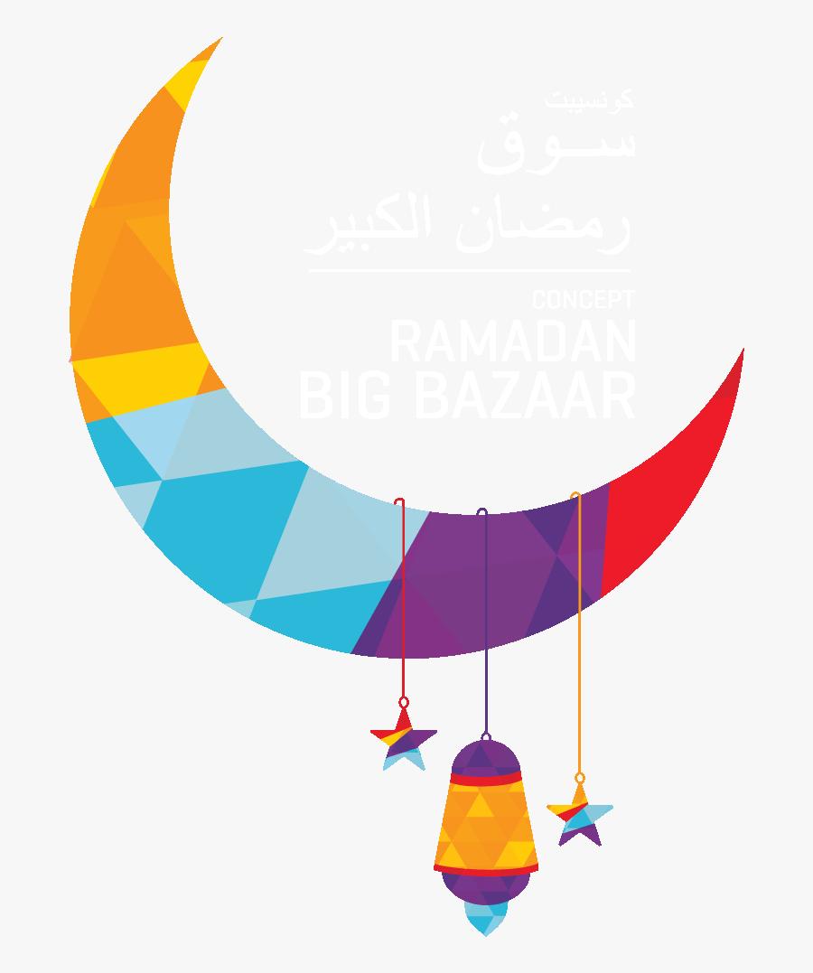 Ramadan Png Photo.
