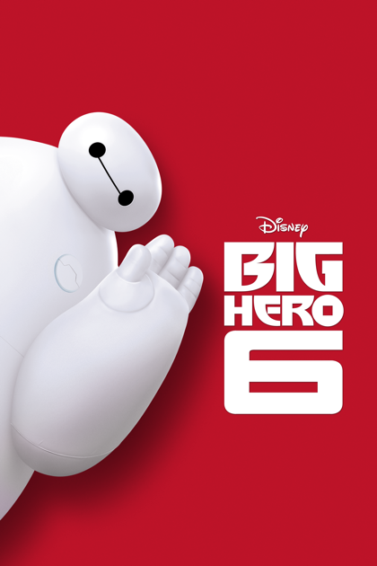 Big Hero 6 on Apple TV.