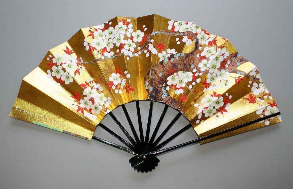 Handmade Japanese Fan.