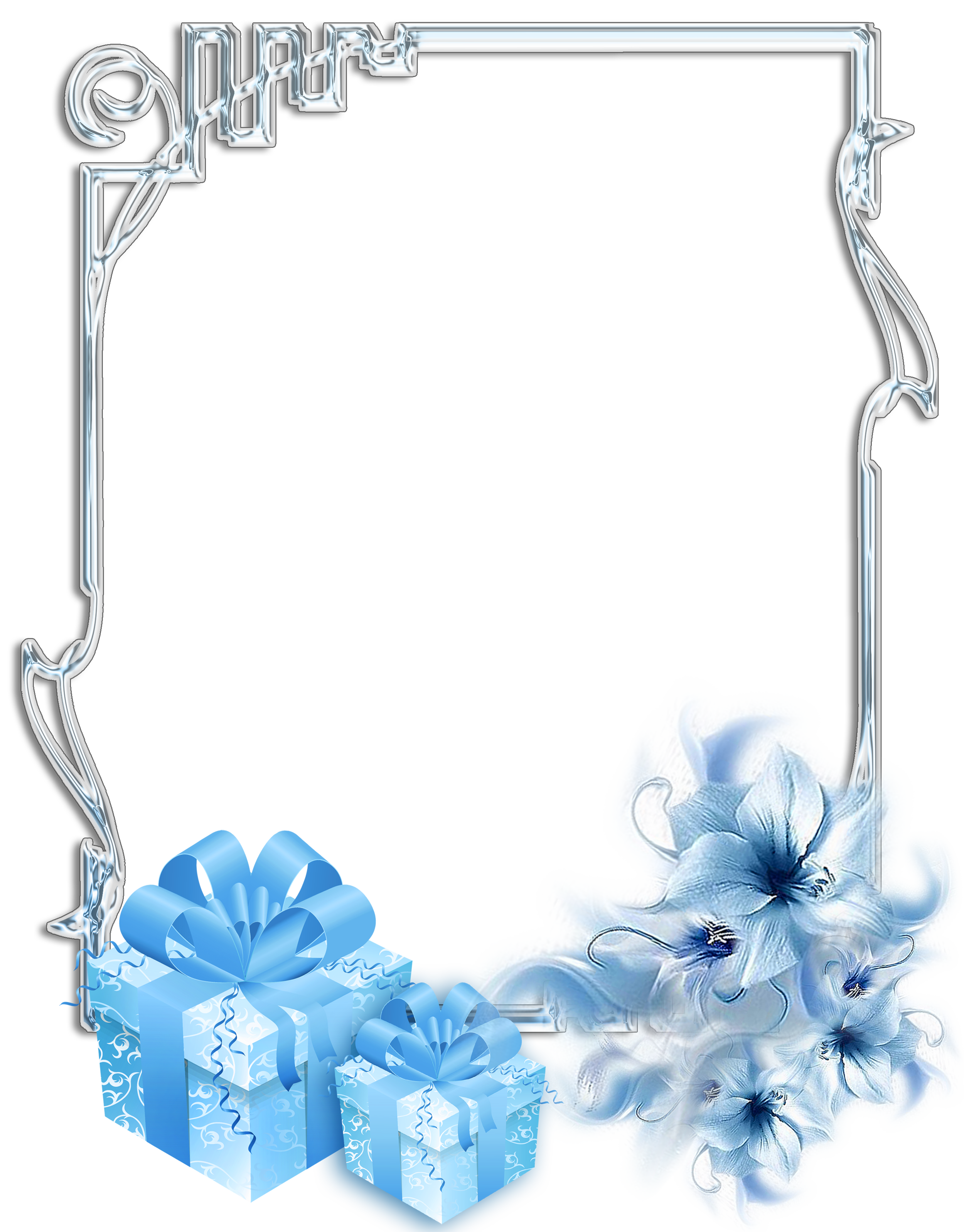 Large Transparent Christmas Silver Photo Frame with Blue.