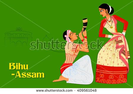 Bihu Stock Photos, Royalty.