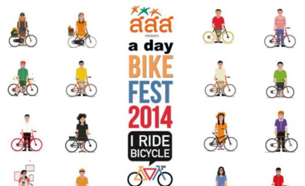 A Day Bike Fest 2014.
