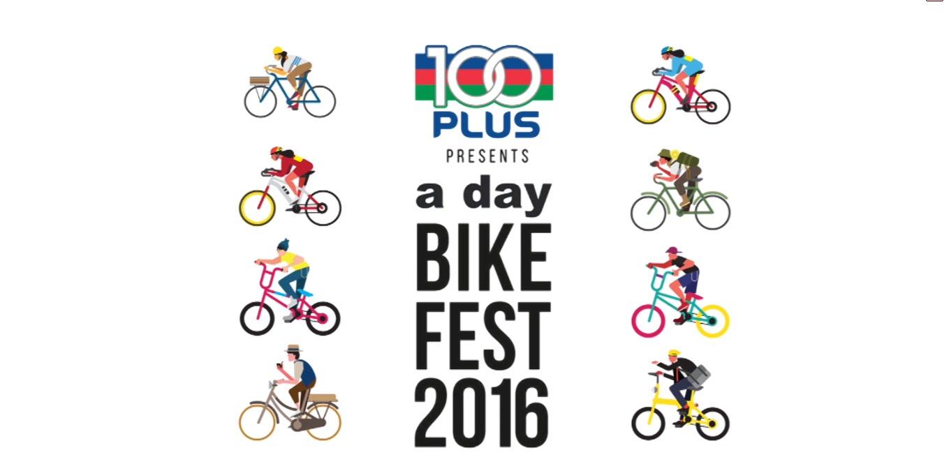 a day BIKE FEST 2016 Promo.