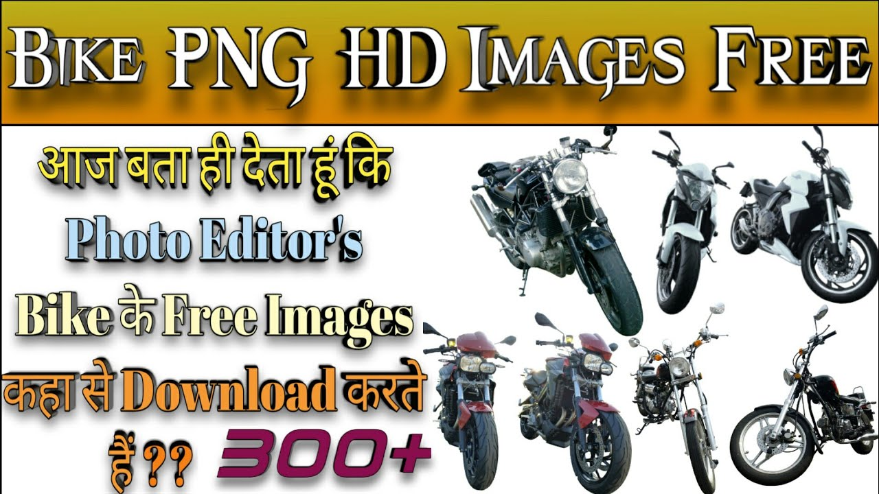how to download png images.
