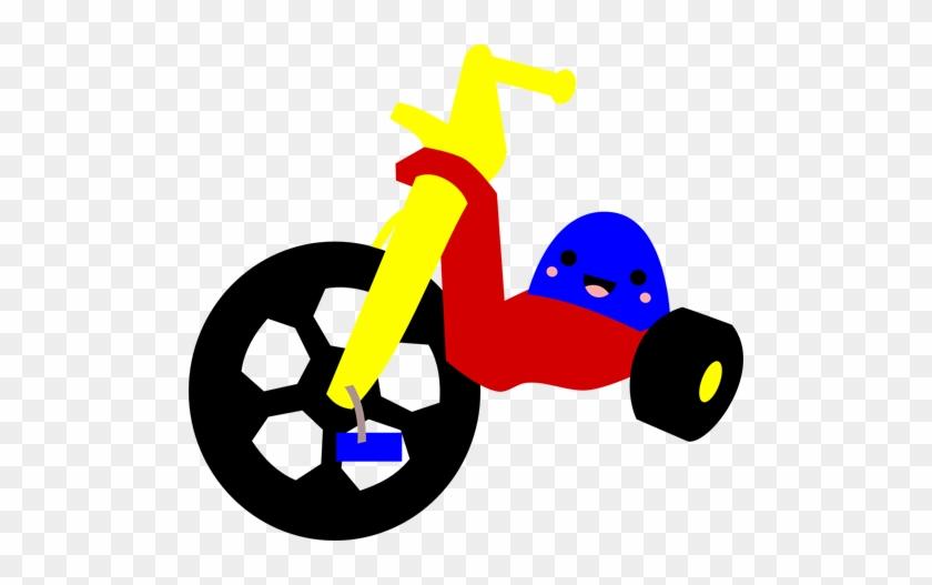 Kid On Bike Silhouette.