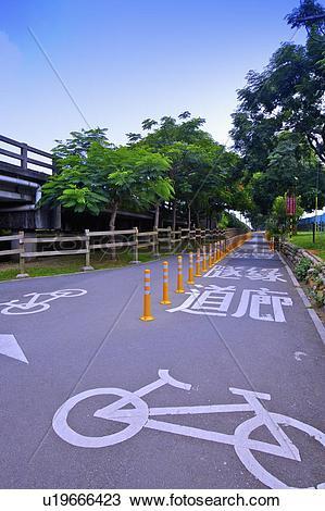 Stock Photo of Taiwan, Taichung, Hou Fong Bikeway u19666423.