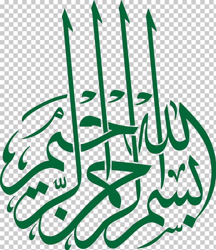 Quran Basmala Islam Arabic calligraphy, Photo Bismillah.
