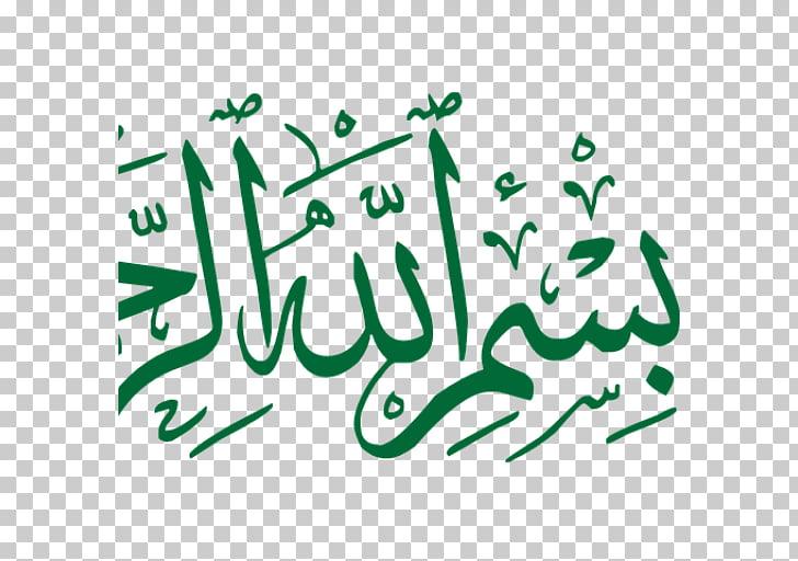 Quran Basmala Arabic calligraphy Islam, bismillah PNG.