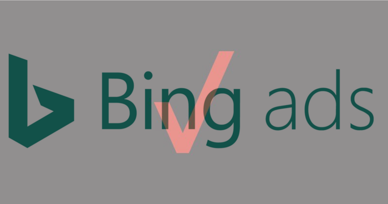 Bing Ads to Exclusively Serve Yahoo Search Traffic Starting in March.