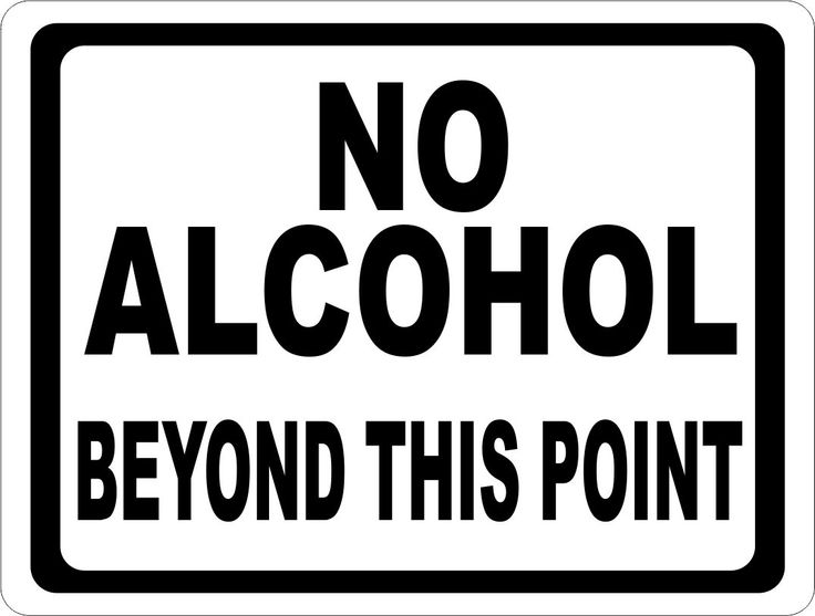 Images For > No Alcohol Clipart.