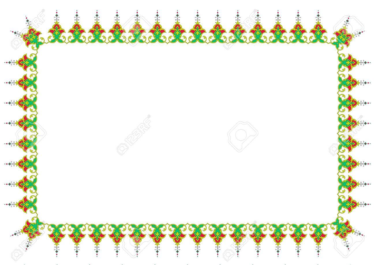 Islamic Frame Clipart.