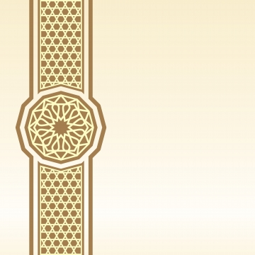 Islamic Border PNG Images.