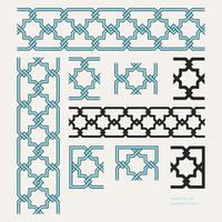 Islamic Frame Free Vector Art.