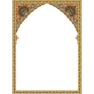 Islamic Frame Png, Vector, PSD, and Clipart With Transparent.