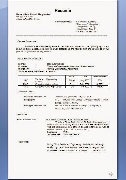 Matrimonial Biodata Format Resume. biodata format for marriage.