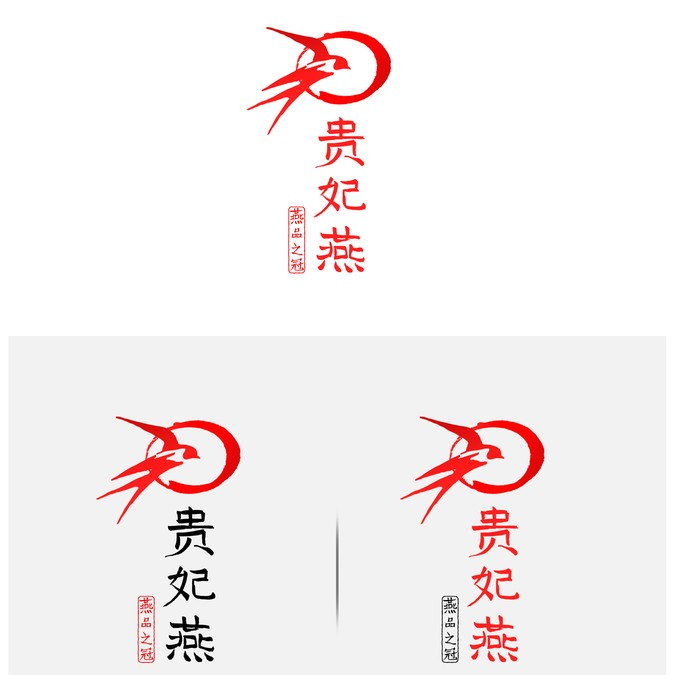 Logo Design for Bird Nest Product!.