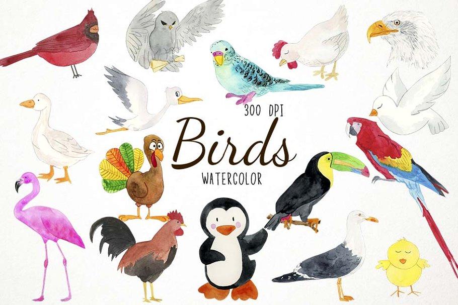 Watercolor Birds Clipart.