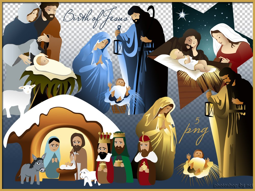 Jesus Birth Clipart Group with 68+ items.