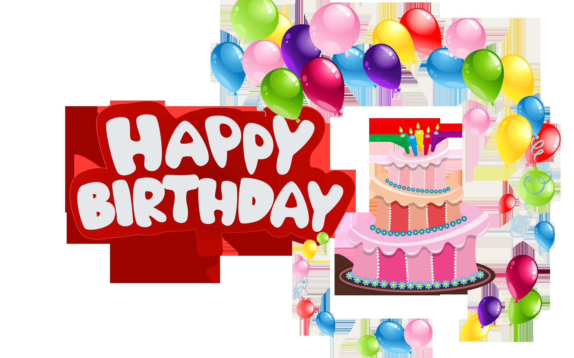 Happy Birthday Balloons PNG.