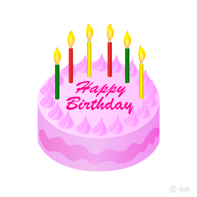 Pink Birthday Cake Clipart Free Picture|Illustoon.