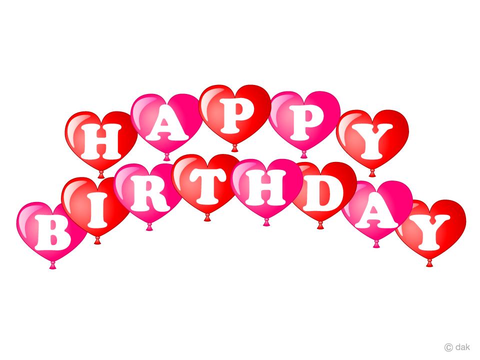 Heart Balloon Happy Birthday Clipart Free Picture|Illustoon.