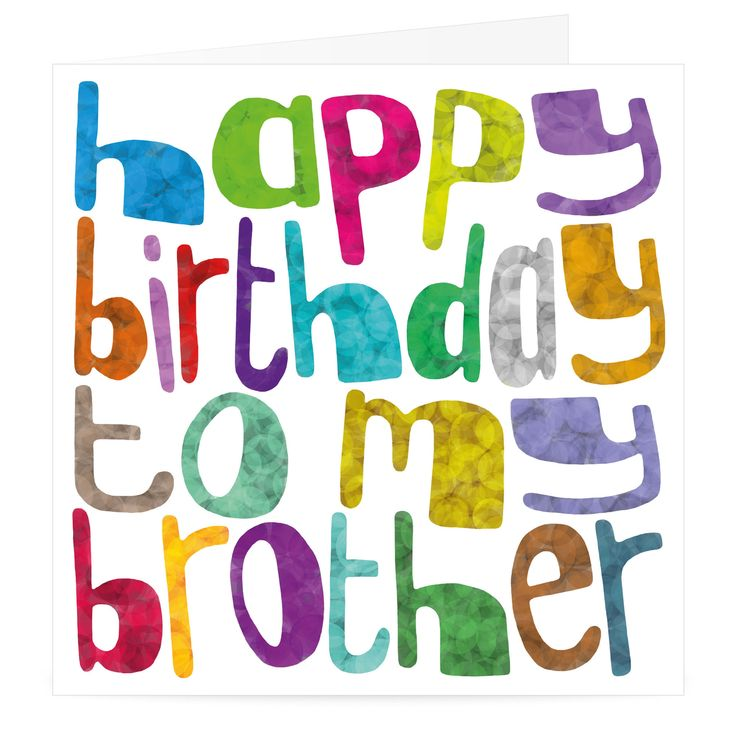 Free Brother Birthday Cliparts, Download Free Clip Art, Free.