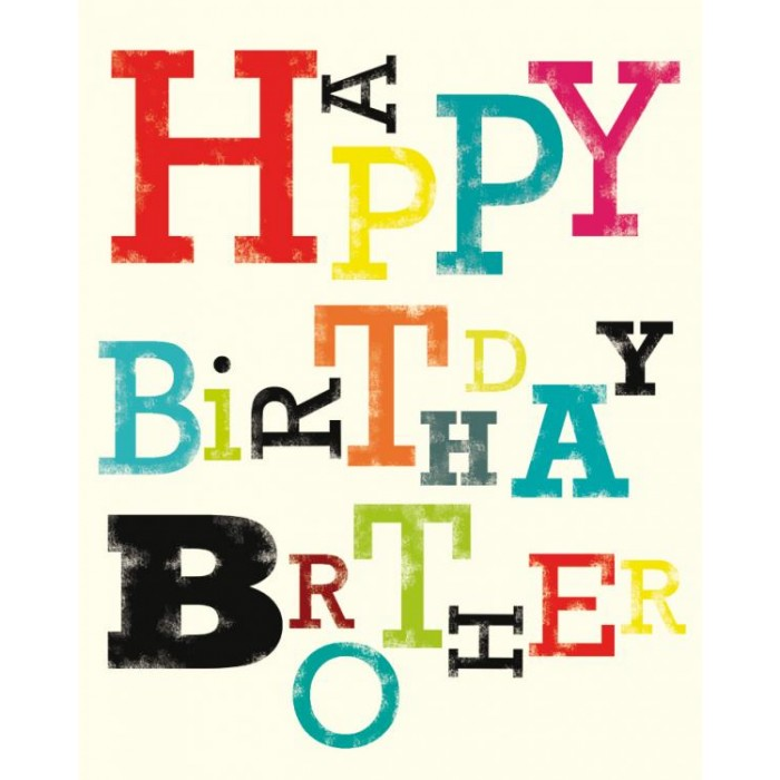 Happy birthday brother clipart 5 » Clipart Station.